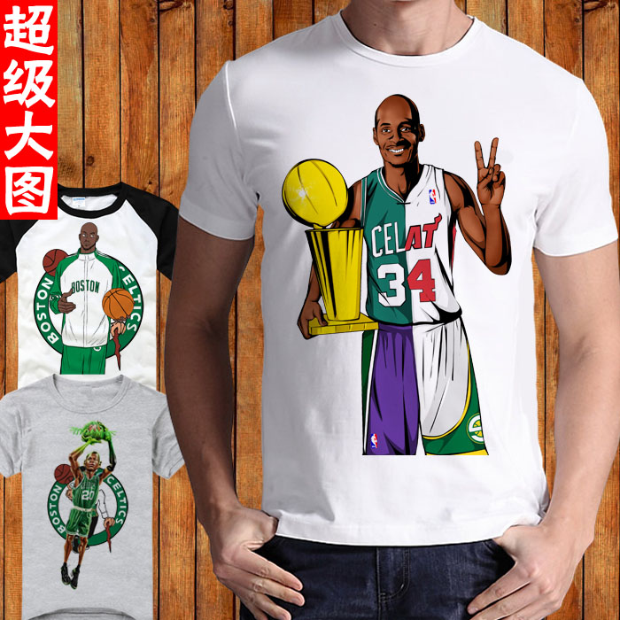 Ray Allen basketball Celtic heat three point King clothes summer loose mens and womens half sleeve short sleeve T-shirt
