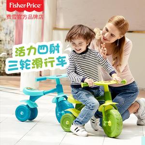 领10元券购买fisher price费雪儿童滑行车玩具