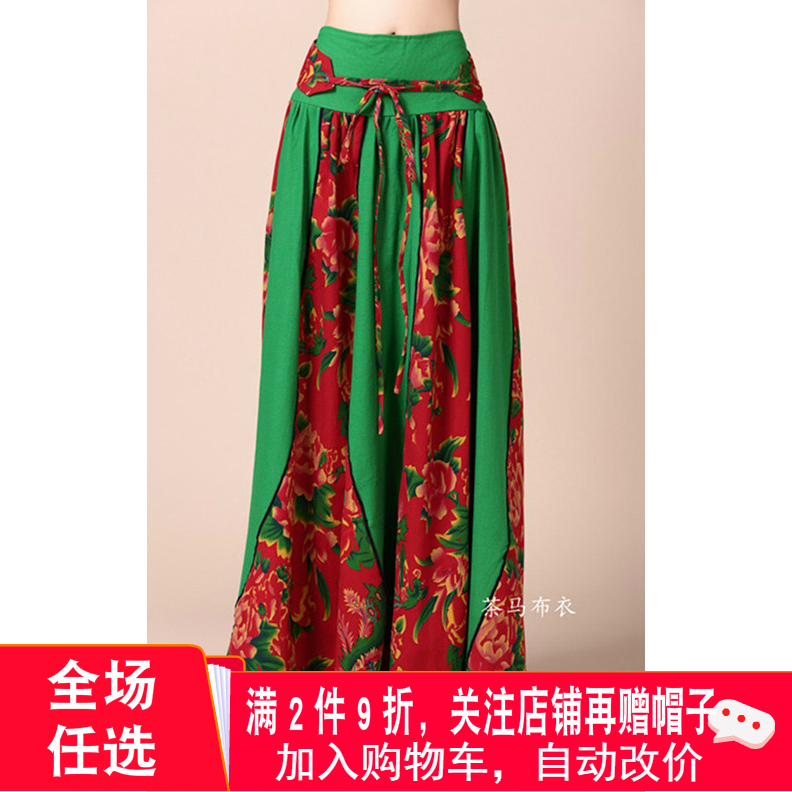Xiangfang National hot selling women's cotton and hemp tie tie color contrast splicing watermelon big swing skirt peony cloth pleated skirt