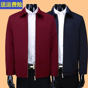 春秋季中老年男士翻领夹克衫外套薄款休闲茄克上装男爸爸装父亲装