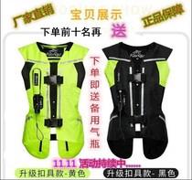 厂家一代环裘球新款正品摩托车安全气囊马甲背心骑行服充气防摔服
