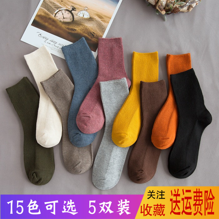 Socks children pure cotton medium tube thin Korean version pile spring and summer snow deodorant pure black with small leather white shoes socks womens fashion