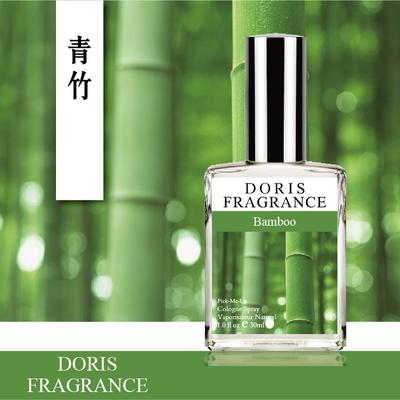 DORIS Bamboo青竹 正直儒雅清冽新鲜竹子香调 学生中性持久淡香水