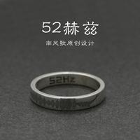 南风歌原创设计《52赫兹》声波戒指情侣S925纯银礼物520特别款hz