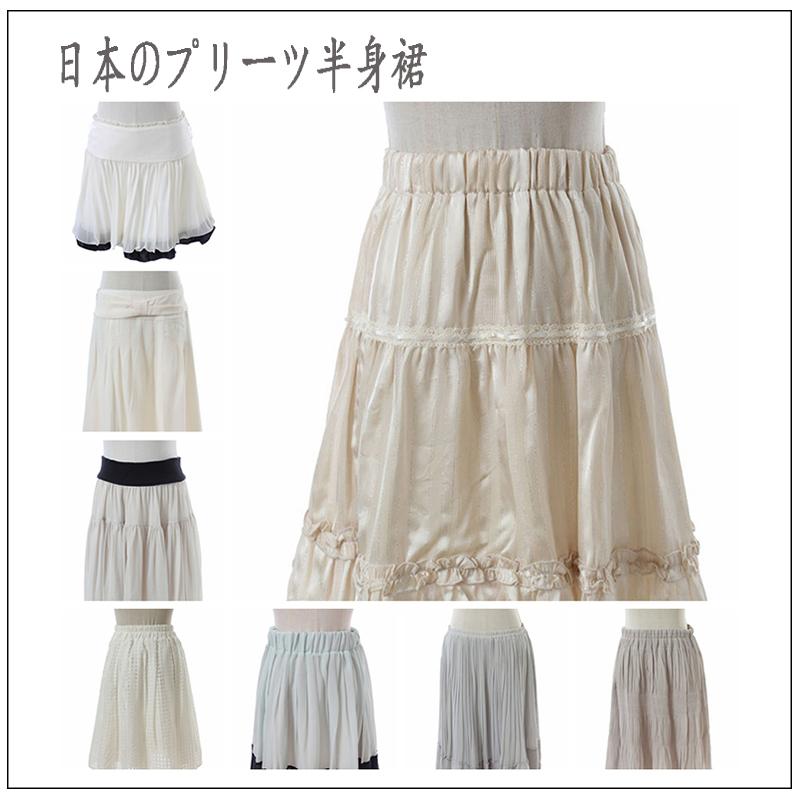 Japanese wenyisen womens chiffon skirt and Knee Skirt light white pleated