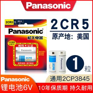 领1元券购买松下2CR5锂电池6V照相机用2CR-5W相机摄像机通用2CP3845美国进口防伪 一粒