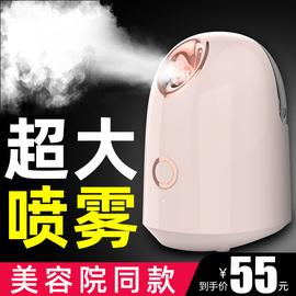 蒸脸器排毒蒸汽脸喷美容仪家用热喷机喷雾器纳米蒸脸仪纳米补水仪图片