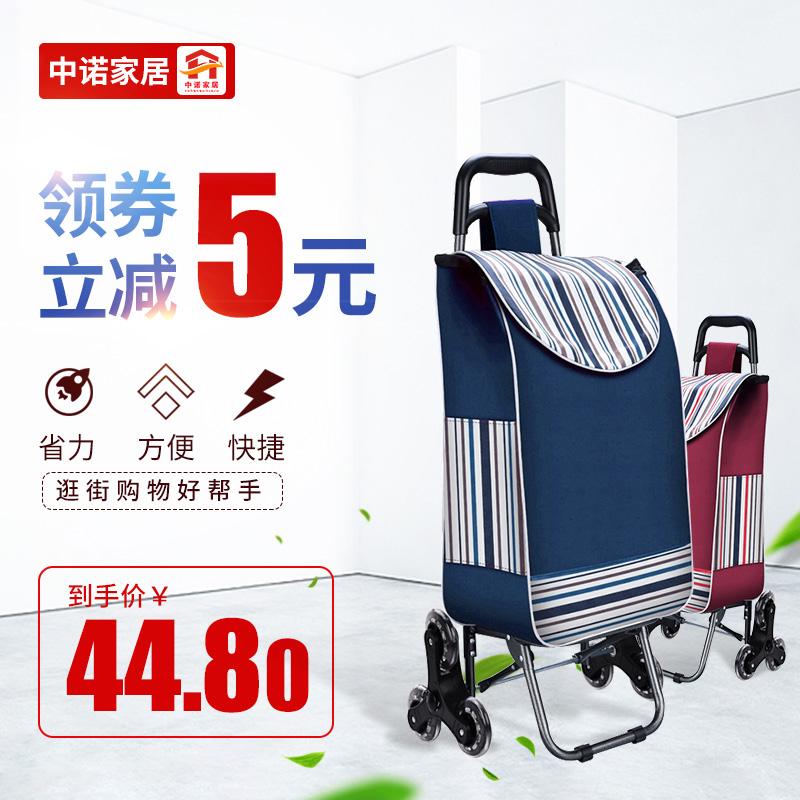 购物车买菜小拉车轻便携推车折叠式老年爬楼手推拉杆超市家用拖车