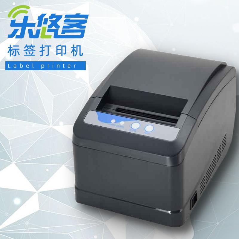 乐悠客收银配件打印机热敏条码不干胶标签打印机果盒果切包装条码