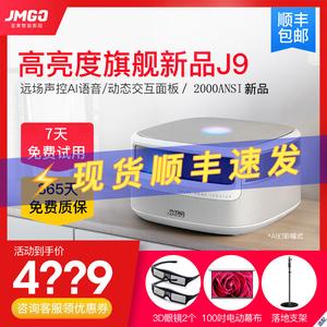 【顺丰现货速发】坚果J9新款投影仪家用1080P高清小型投墙无线WIFI投影机AI语音智能家庭影院兼容4K白天家用