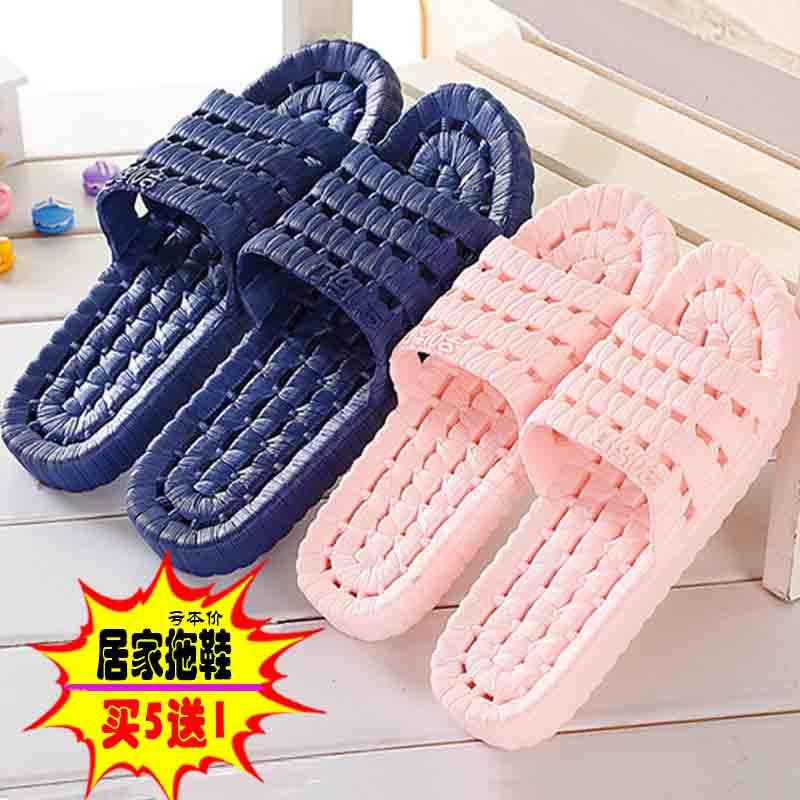 夏季浴室內洗澡涼拖鞋漏水塑料平底一字拖男女居家用涼鞋防水防滑