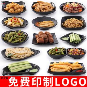 小菜碟商用日式餐厅饭店餐具密胺味碟酒吧ktv小吃碟塑料凉菜碟子