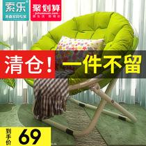 索樂懶人沙發椅宿舍電腦單人學生躺椅子家用臥室現代簡約陽臺折疊