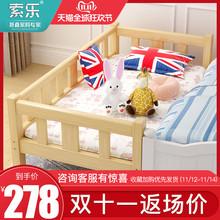 實木兒童床單人床邊拼床大人側邊加寬帶護欄小床嬰兒延邊拼接大床