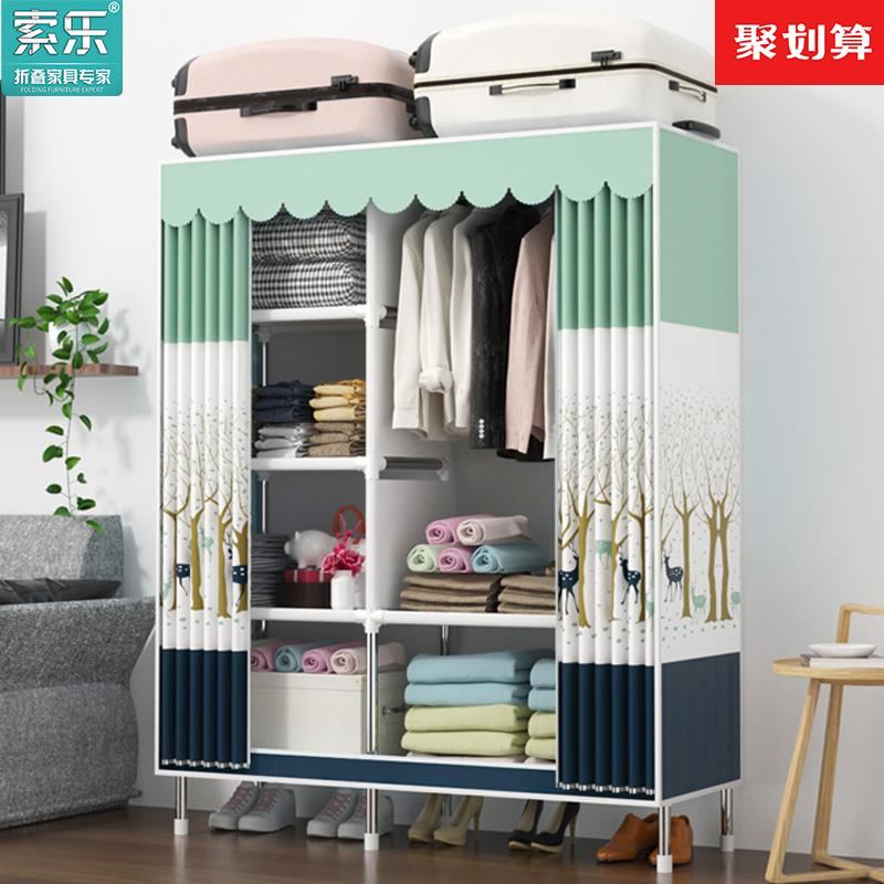 Тканевые шкафы для одежды Артикул 618806545222