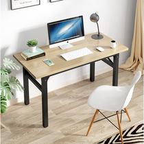 长条可折叠小桌子摆摊简易学习桌长方形家用租房餐桌长写字培训桌
