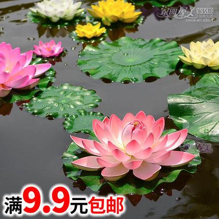 仿真荷叶 防假花水上漂浮睡莲鱼缸水池景观装饰舞蹈道具供佛荷花