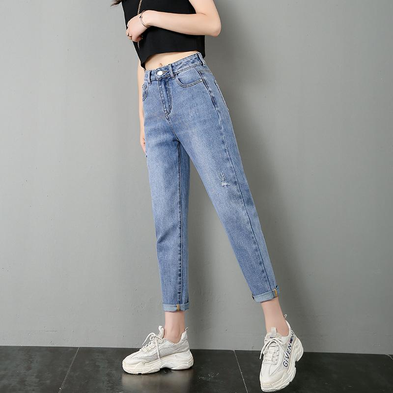 Old daughter jeans female loose thin section 2021 summer new slim high waist nine points radish pants harem pants