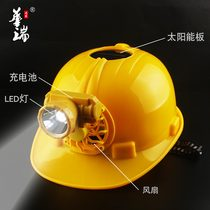 Summer Solar belt fan helmet site helmet Shading Labor protection anti-smashing breathable tool cap