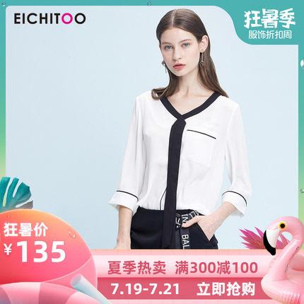 爱居兔2019夏季女装白色镶拼中袖