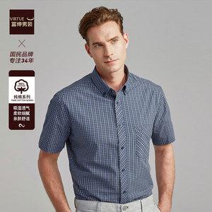 富绅夏季爸爸装修身格子短袖薄衬衫