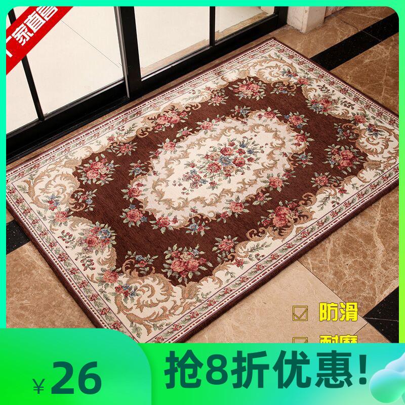 新款进门地垫可裁剪定制门厅地毯脚垫厨房卫浴客厅入户门地垫毛毯