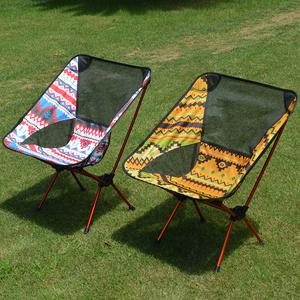 户外铝合金折叠椅超轻便携太空椅月亮椅沙滩休闲椅子野营烧烤桌椅
