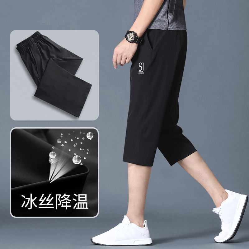 Summer ice silk quick drying Capris mens casual pants shorts loose large sports black elastic knitted pants
