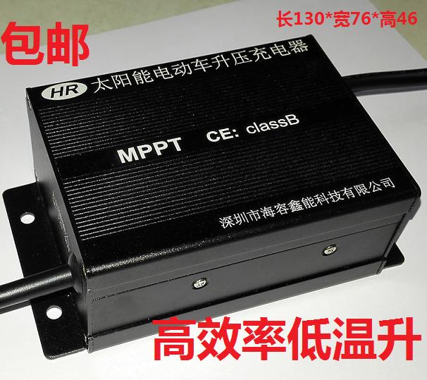 Солнечной энергии электромобиль специальный литровый пресс зарядка контролер 48V/60V/72V три блок продаётся напрямую с завода