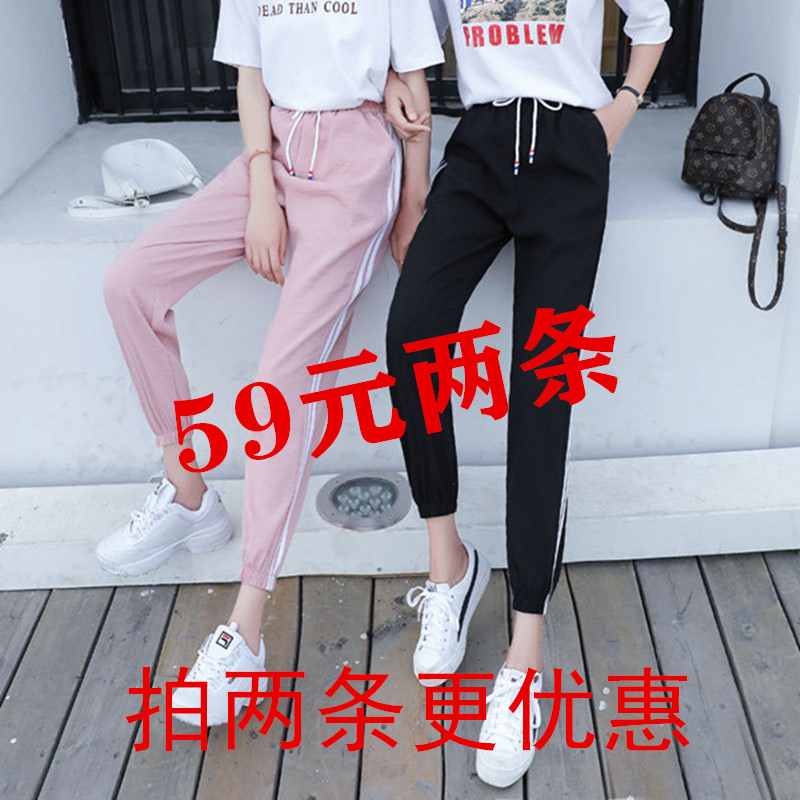 Summer clothes 12 high school and junior high school students 13 childrens small leg pants female 14-16-year-old girl loose girls casual sports pants