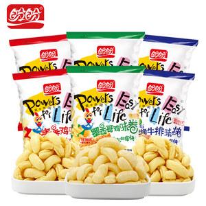 盼盼麦香鸡味块薯片大礼包休闲网红多口味膨化零食好吃的儿童小吃