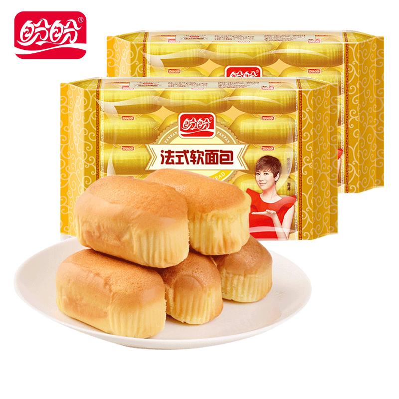 盼盼法式小面包奶香味营养早餐代餐手撕小面包休闲零食品糕点袋装