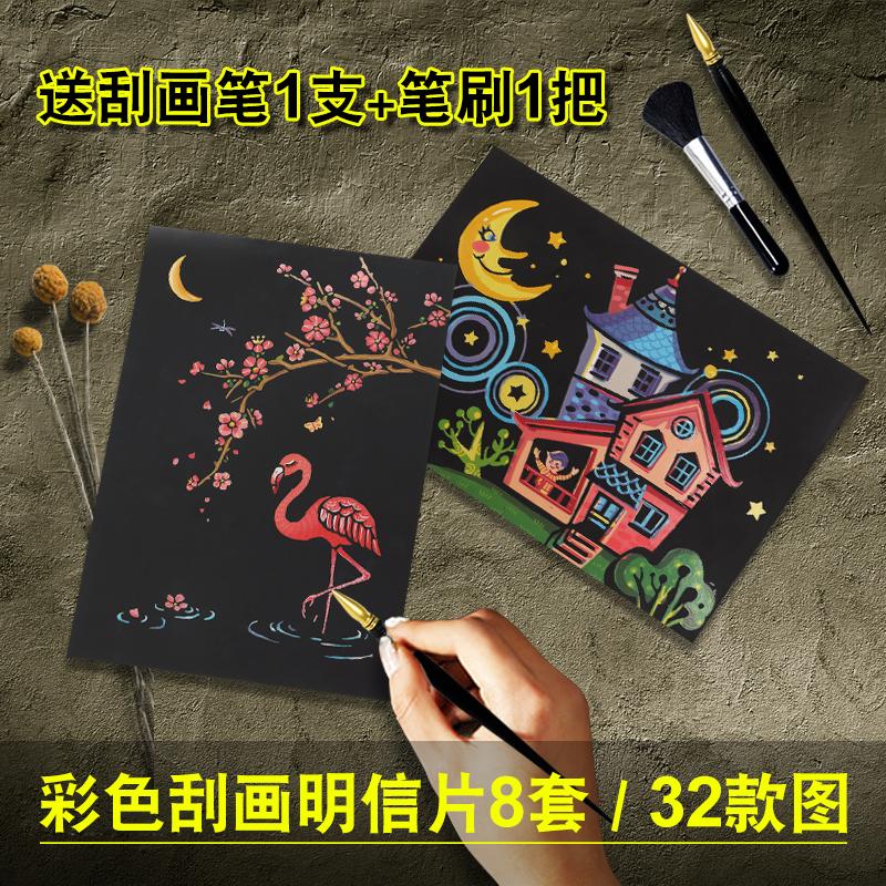 Товары для творчества и рисования Артикул 577158717136