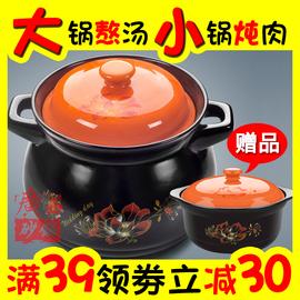 利康彩盖砂锅大容量大号煲汤炖锅家用明火燃气耐热陶瓷锅正品套装