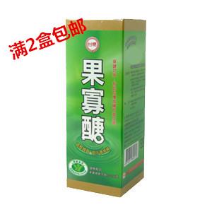 Цю учитель рекомендация тайвань конфеты олигосахариды / фрукты немногие сахар желудок кишечный хорошо помогите рука   400g/ бутылка