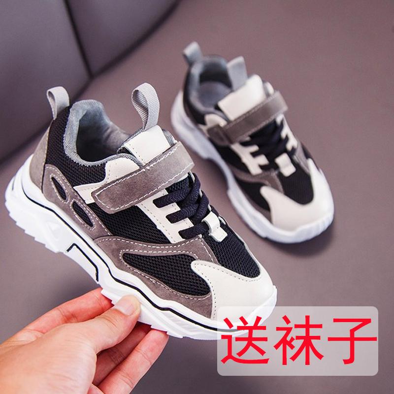 券后29.90元女童运动鞋2019新款时尚秋季休闲鞋