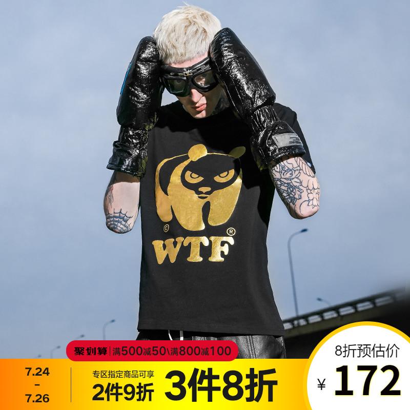HIPANDA 你好熊猫 潮牌 男熊猫剪影印花T恤