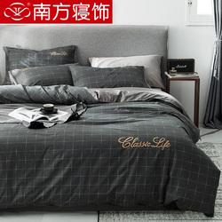 南方寝饰全棉刺绣四件套纯棉床单被套网红床笠被子三件套床上用品