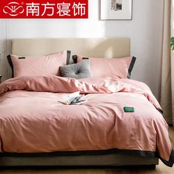 南方寝饰40支全棉贡缎四件套纯棉床单被套被子宿舍三件套床上用品