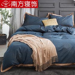南方寝饰60支长绒棉被套全棉纯棉四件套2.0m单人双人床上用品套件