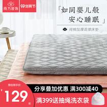 金橡樹泰國涼席乳膠床墊大學生宿舍單人可折疊床墊褥達人推薦