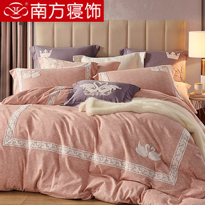 南方寝饰全棉加厚磨毛四件套纯棉床品套件床单被套单双人床上用品