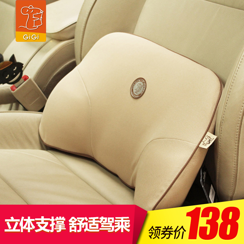 GIGI 汽�腰枕 �用�o腰靠�| 四季通用 ���棉座椅靠�|腰托靠枕