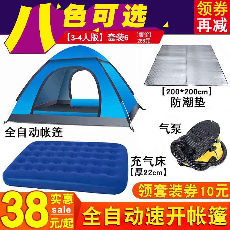 帳篷戶外3-4人全自動家庭加厚防雨雙人2單人露營野營野外二室一廳