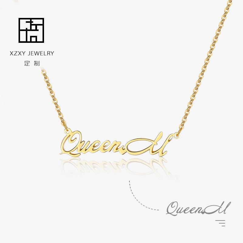 定制做925银字母名字项链刻字创意情侣男女款锁骨链情人节礼物