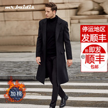 Fall and Winter Wool Overcoat Long windbreaker in Men's Wool Overcoat Knee Nizi Overcoat Non-double-sided Cashmere Overcoat