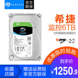 Seagate/ Seagate ST6000VX0023 6TB Monitor Mechanical Hard Drive