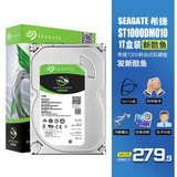 Seagate / Seagate ST1000DM003 original boxed 1TB desktop hard drive 1T mechanical hard drive