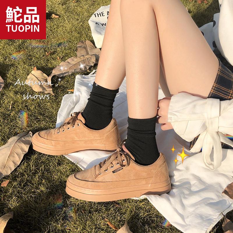 鮀品小麦色网红鞋子女秋冬季厚底棉鞋2019新款百搭潮鞋韩版帆布鞋