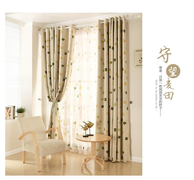 田园新品窗帘成品加厚全遮光窗帘定制客厅卧室窗帘布料特价清仓